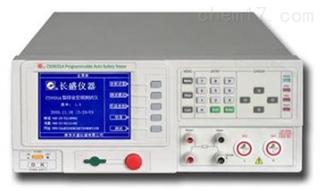 CS9931A程控安规综合测试仪