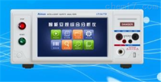 AN1637H/AN1638H四合一电气安全性能分析仪