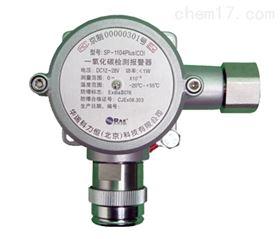 SP-1104华瑞RAE 有毒气体检测器