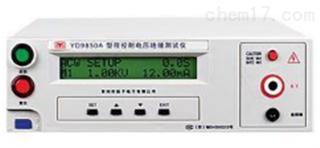 YD9850A交直流绝缘耐压测试仪