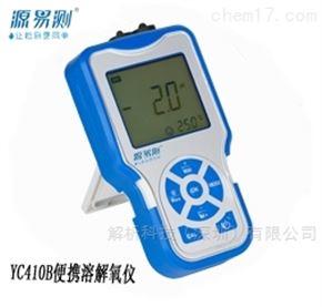 YC410便携式溶解氧仪