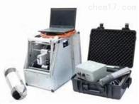 管道聲吶檢測系統TVS-6000