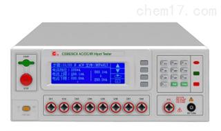 CS9929CX/9929EX程控多路绝缘耐压仪