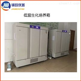 SPX-2000F-L錦玟制冷不銹鋼低溫生化培養箱