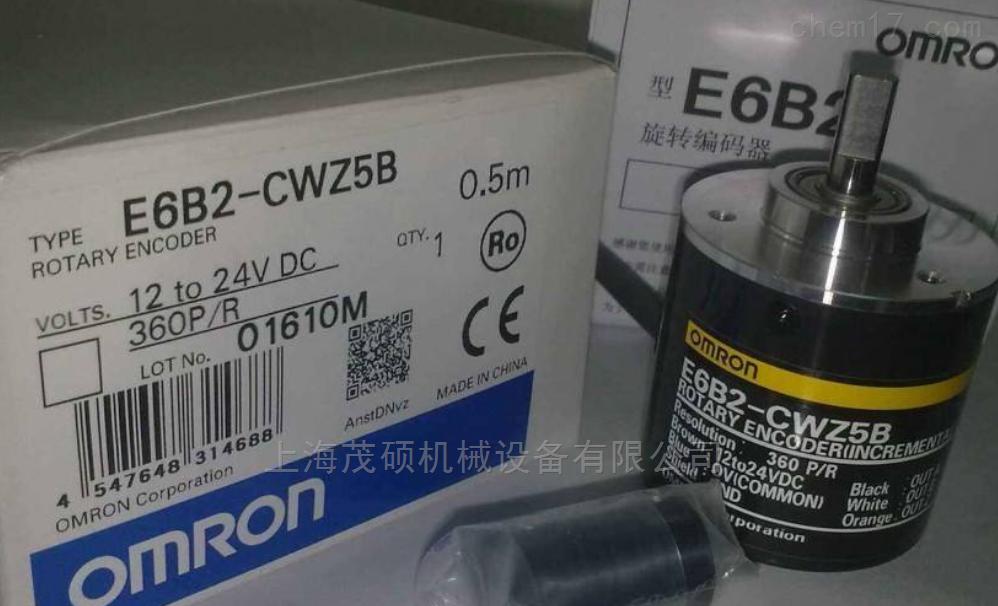 WCA2-2日本OMRON欧姆龙WCA2-2开关现货