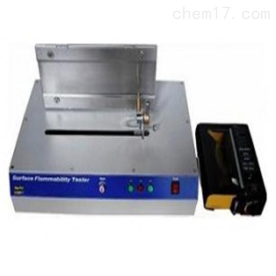 表面燃烧测试仪