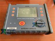 YSB835数字式绝缘电阻表