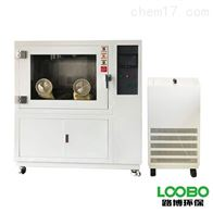 LB-350N低浓度恒温恒湿称重系统报价