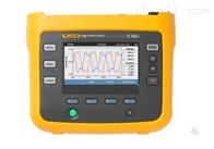Fluke 1738美国福禄克FLUKE高级电能质量记录仪