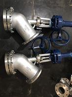 HG5-89-1HG5-89-1上展式放料阀