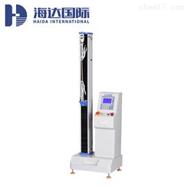 HD-B617-S万能拉伸材料试验机