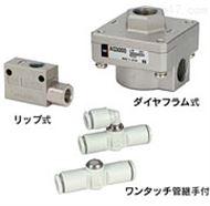 AS4000-04日本SMC快速調速閥,SMC安裝技巧