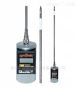 美国AgraTronix便携式水分仪原装正品