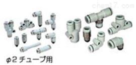 KQ2L10-03AS-X35日本SMC接頭,SMC氣管使用指南