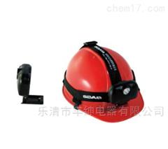 SW2200固态强光防爆头灯 尚为厂家