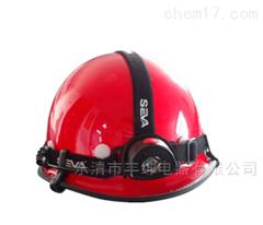 SW2201固态强光防爆头灯 尚为厂家