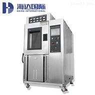 HD-C528恒温恒湿持粘性试验机