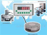 HD-HS2000负荷测力仪HD-HS2000