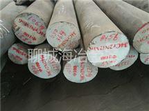 40CrNiMo圆钢、锻材、方钢技术标准