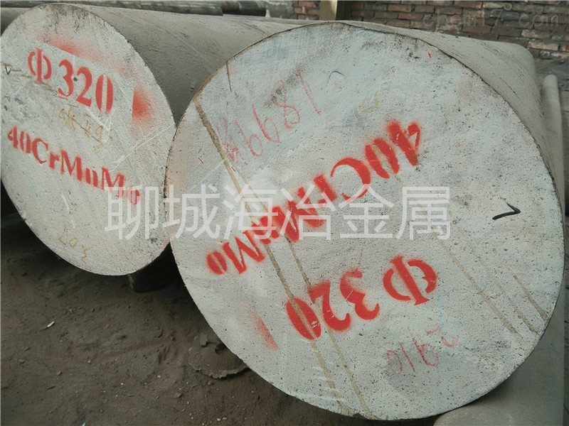 3Cr2Mo圆钢、锻材、方钢技术