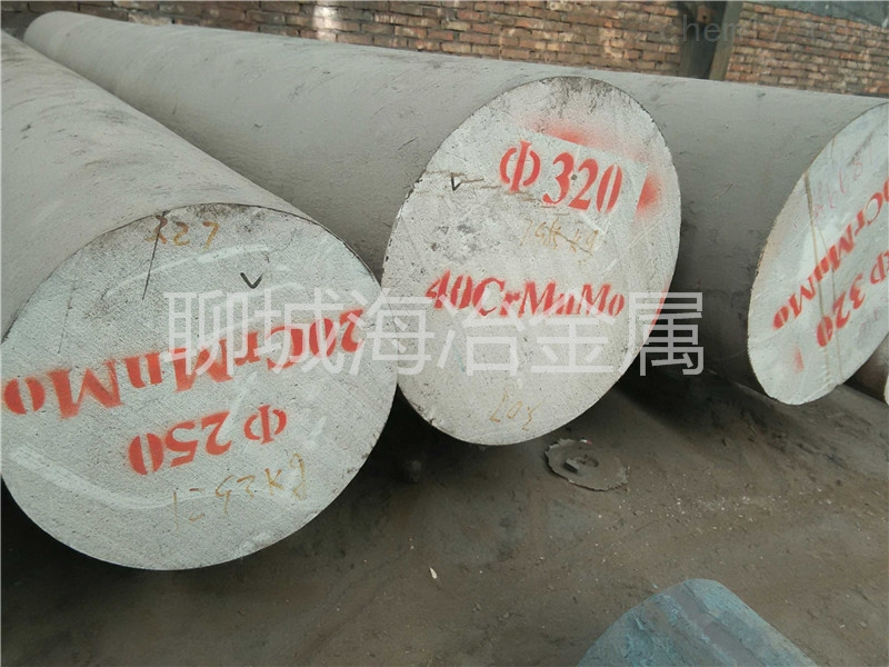 20MnV圆钢、锻材、方钢技术
