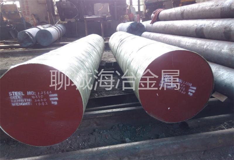 18Cr2Ni4W圆钢、锻材、方钢技术