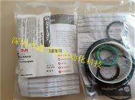 RA/8050/MQA/8050/00英国NORGREN诺冠气缸维修包