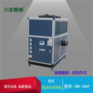 熔喷布专用工业低温空调机(冷风机)