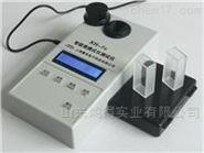 水中臭氧检测仪HHXH-O3