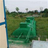CY-1000L食品检测实验室废水处理一体化设备