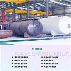 深圳河道集装箱MBR污水处理设备智能系统