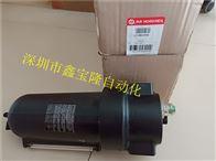 L17-600-OPKA诺冠油雾器三联件L17-800-OP9D