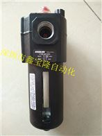 L74M-4GP-EPN诺冠油雾器三联件L74M-3GP-QDN