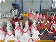 承装修试电力资质办理设备清单