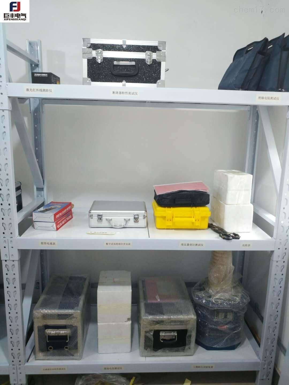 承装修试电力资质办理电力设施许可证申报