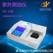水质测定仪OIL-10型紫外测油仪
