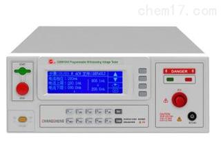 CS9917BX程控超高压测试仪