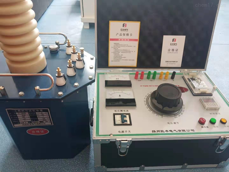 江苏电力高压试验变压器