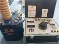 10KVA/100KV工频耐压试验装置承试资质