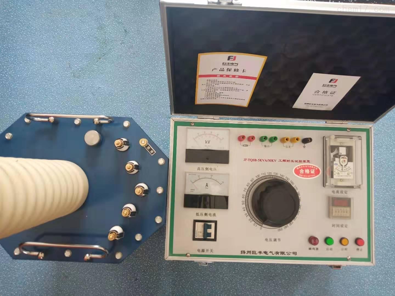 50KVA/50KV高压工频耐压试验装置