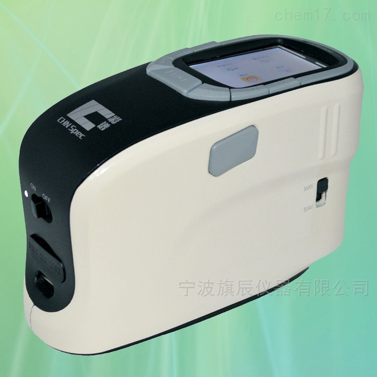 分光測色儀CS-600