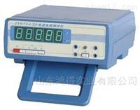HD-ZY9734-1(小电流)电阻测试仪HD-ZY9734-1