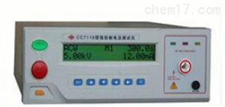 CC7110型程控耐压测试仪