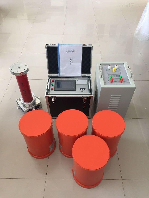高压电缆、开关 电缆耐压试验装置