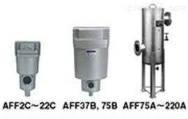 L-AZC11013H日本SMC过滤器,SMC气源处理器特点