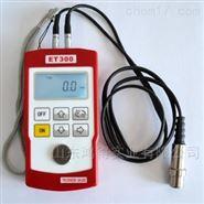 详细说明   超声波测厚仪HD-ET300