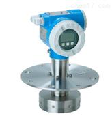 E+H FMR530_531_532_533雷达物位仪