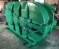 供应:DCY500-31.5-1S输送设备减速机