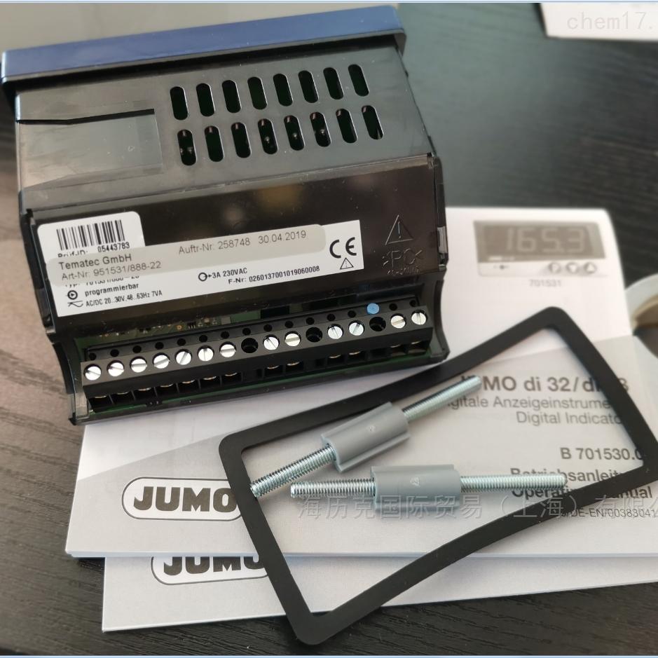 Tematec控制器951530大量现货