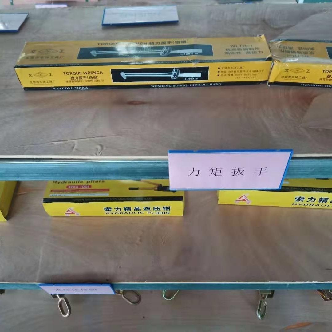 上海市电力资质承试设备办理费用